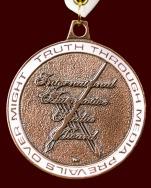 Auto Award